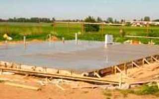Фундамент — плита: технология строительства, как правильно залить