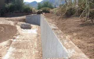 Подпорная стенка из бетона: технология устройства