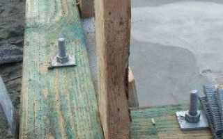 Применение анкерных болтов при строительстве фундамента: характеристики, свойства и особенности установки